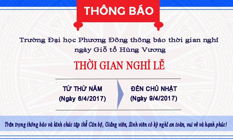 Thông báo nghỉ lễ Giỗ tổ Hùng Vương (10/3 âm lịch)