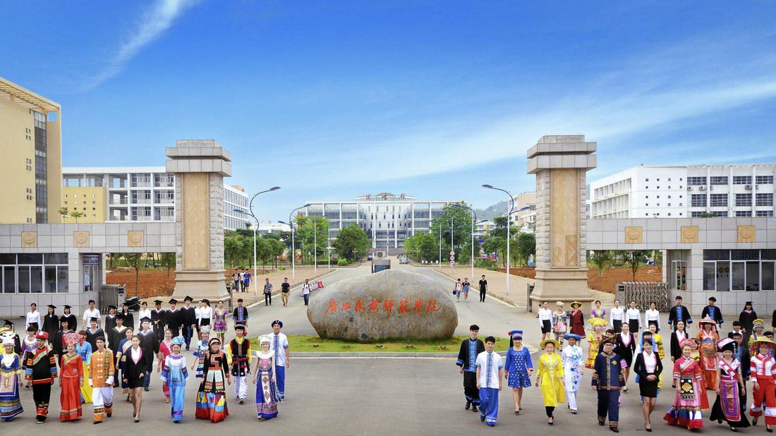 (HTĐT) Đoàn công tác của trường Đại học Phương Đông thăm và làm việc tại Học viện sư phạm dân tộc Quảng Tây, Trung Quốc