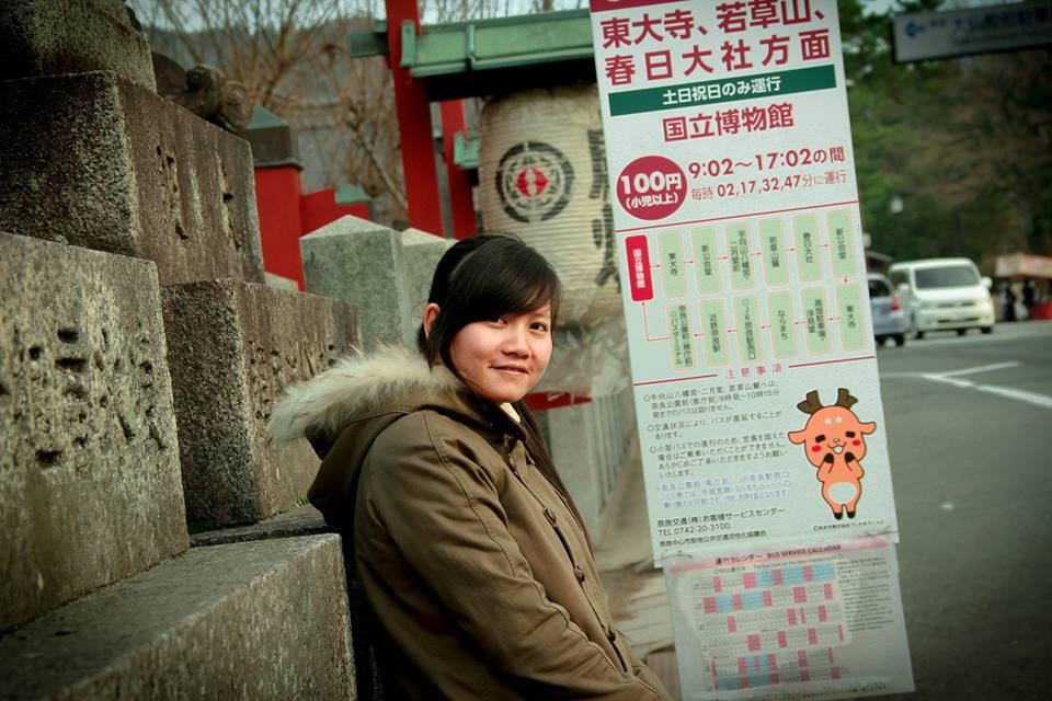 {Du hoc sinh] Cựu sinh viên khoa Cơ điện tử chúc mừng năm mới 2015 từ Nhật bản