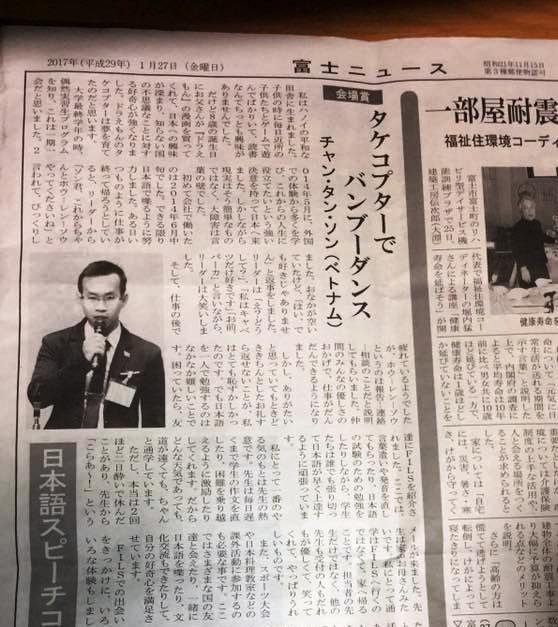 Giải nhì cuộc thi hùng biện tại Nhật Bản - Bạn TRẦN THANH SƠN khóa 16 lớp 509122 ngành Cơ Điện Tử