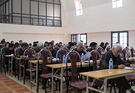 """Hội nghị """" Triển khai Kế hoạch NCKH – Biên soạn giáo trình 2014"""""""